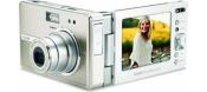 VAND aparat foto digital Kodak EasyShareONE