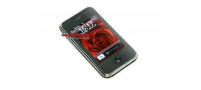 Telefoane dual sim Nokia - promotii - trendgsm