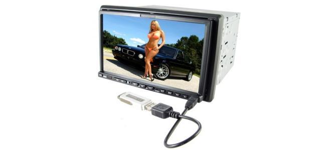 Vand DVD Player Auto cu DVB-T,GPS,TV,Telefon incorporat  1200 ron