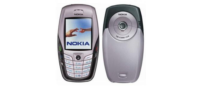 Cumpar Display second hand de Nokia 6600
