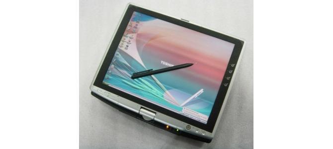 Laptopuri cu defectiuni  de la 100 ron