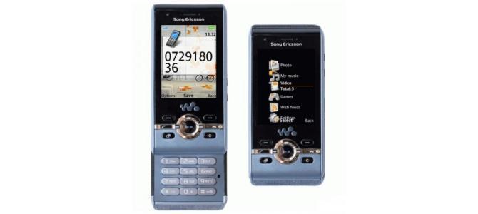 Vand sau Schimb Sony Ericsson W595s Walkman