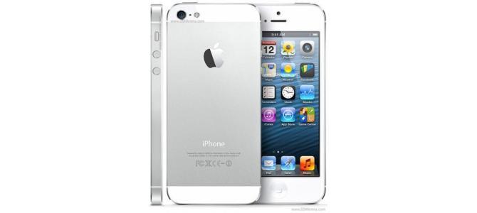 $$$CUMPAR iPhone lovite sparte codate 5,5C,5S 6,6plus codate blocate icloud spate defecte$$$
