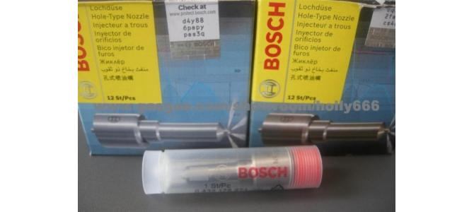 >>> COMMON RAIL BOSCH ORIGINAL ,SIGILAT >>>