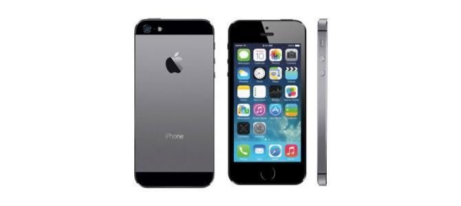 Vand/Schimb Iphone 5 Gray