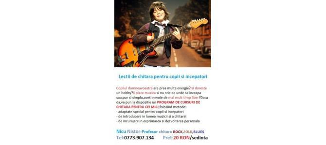 Lectii de chitara pentru copii si incepatori