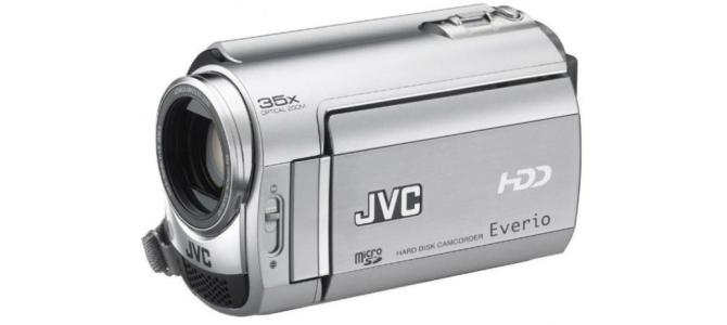 Vand Camera Video JVC GZ-MG610SE