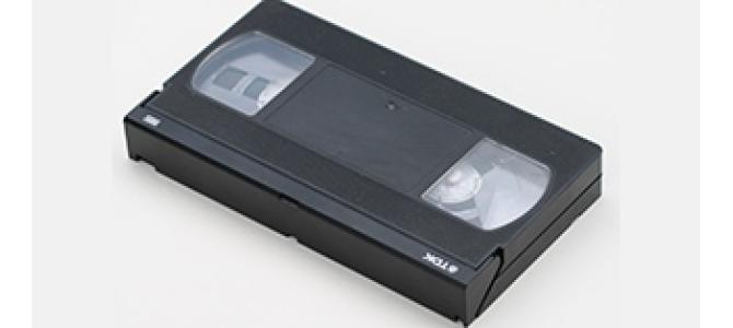 Transfer dupa caseta VHS