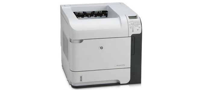 Imprimanta laser HP LaserJet P4015 PRET: 495