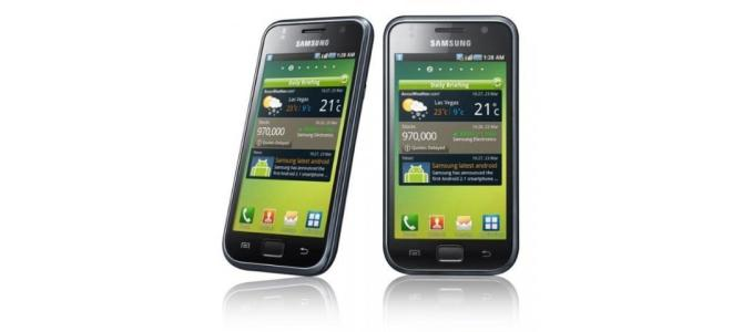 Vand Samsung S1 Plus