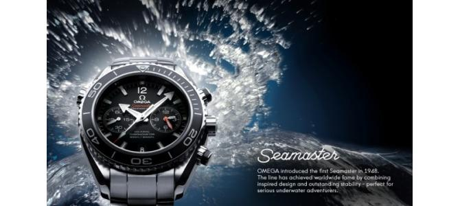 Vand ceas OMEGA SEA MASTER PROFESSIONAL CAROME 300MM.