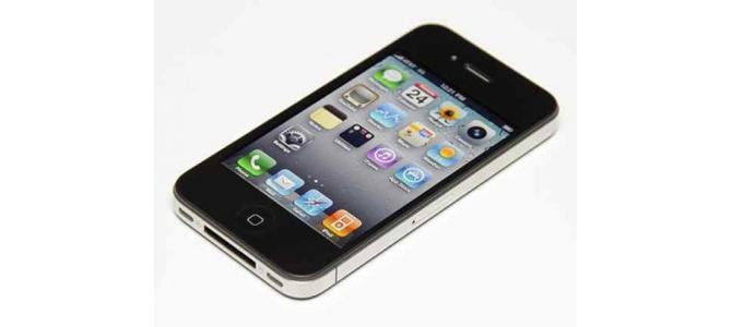 Vand iphone 4s-420 RON!!