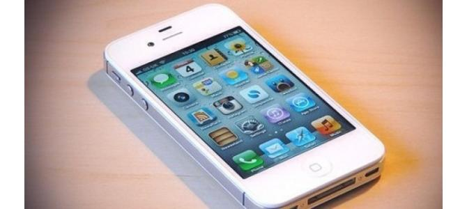 vand iphone 4 white,16 gb,liber in orice retea,detalii doar prin telefon no sms!