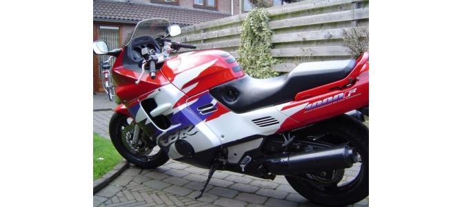 vand motorcileta HONDA CBR 1000 F