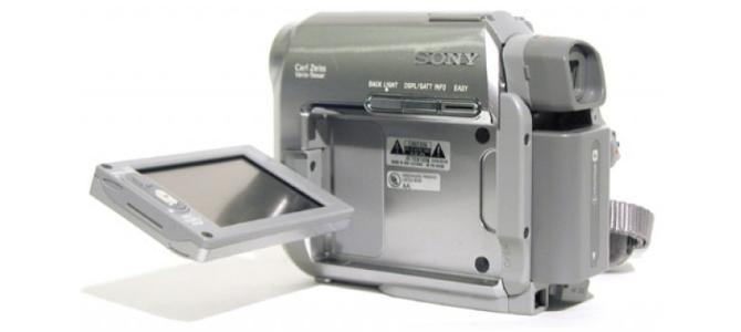 Vand Aparat Video Sony
