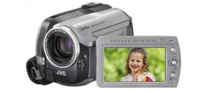 vand sau schimb camera video JVC