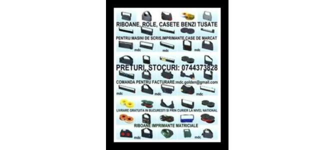 Casete cu tus pentru masini de scris 0744373828