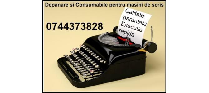 Service masini de scris  in Bucuresti si Ilfov.