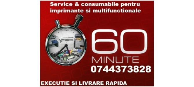 Reparatii imprimante, multifunctionale 0744373828,