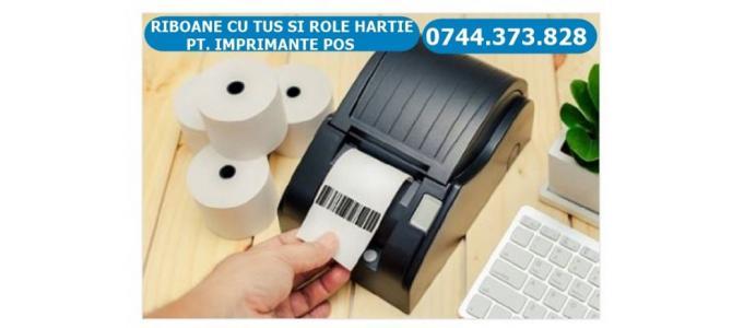 Riboane tusate si role hartie imprimante POS 0744373828