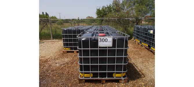 ibc 1000 litri din 2019.12.  la 300Lei, rezistenta UV