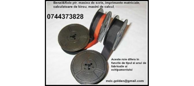 Rola impregnata cu tus 13 mm pentru masina de scris