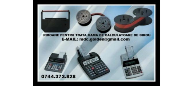 Role Tu?ate Pentru Calculatoare De Birou 0744373828 .