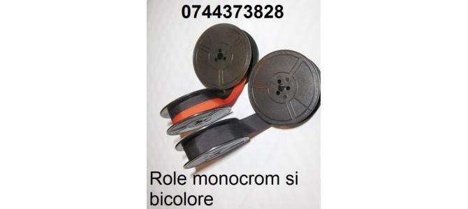 Rola nylon 13mm pentru masini de scris, etc,