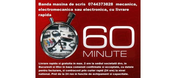 Banda masina de scris  0744373828  mecanica, electromecanica