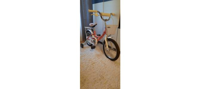 Bicicleta fete 5-8 ani