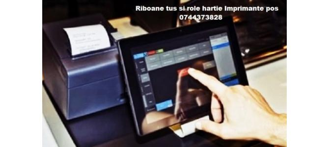 Rola hartie Touch POS, Horeca, nota plata, bon comanda …