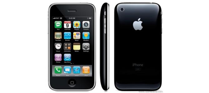 schimb iphone dual sim