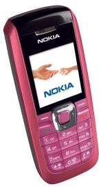 Vand Nokia 2626,stare excelenta,culoare…