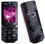 Vand sau schimb Nokia 7500(Prism)…