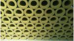 Cochilii vata bazaltica