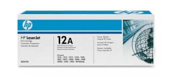 cartuse pentru imprimanta HP 1020.1018.1015...