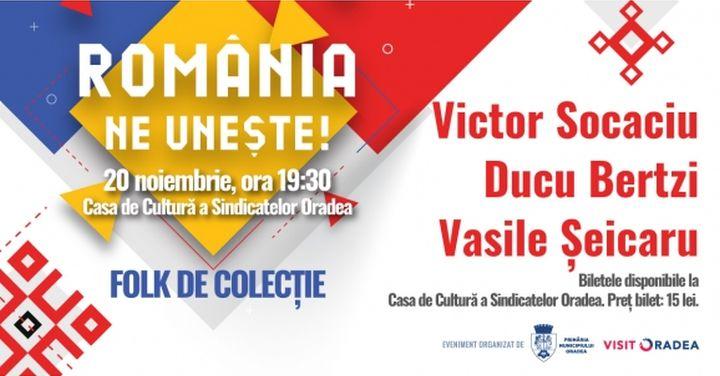 """Ducu Bertzi, Vasile Seicaru si Victor Socaciu vor concerta pe 20 noiembrie la Oradea in cadrul evenimentului """"ROMANIA NE UNESTE!"""""""